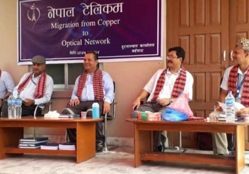 प्रदेश नम्बर ५ मा पहिलो पटक फाइबरमा आधारित नेपाल टेलिकमको एफटिटिएच सेवा