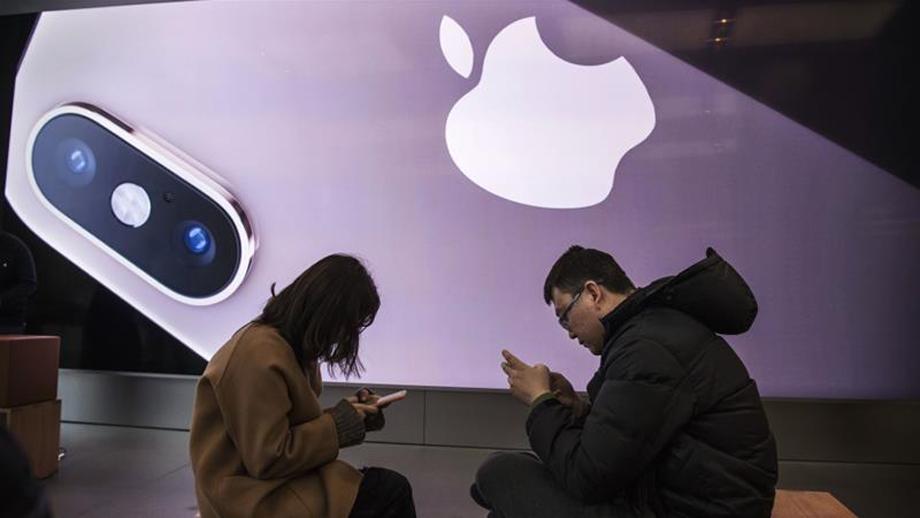 एप्पल प्रयोगकर्ताहरूद्धारा २०२०को अन्तिम सातामा नयाँ रेकर्ड, १.८ बिलियन डलरको मोबाइल एप्स किने