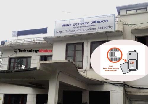एमडिएमएसको पहिलो लटको उपकरणहरु आईपुग्यो, सूचना प्रविधि केन्द्रबाट संचालन गर्ने तयारी