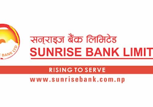 सनराइज बैंकको ५० औं शाखारहित बैंकिङ्ग सेवा बाँकेको खजुरामा