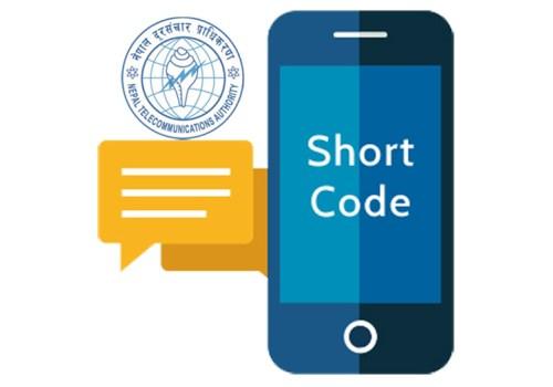 चारअंकको 'सर्ट कोड' निजी क्षेत्रबाट फिर्ता लिँदै दूरसञ्चार प्राधिकरण, नयाँ सर्ट कोड कार्यविधि जारी