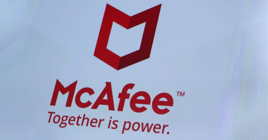 साइबरसेक्यूरिटी सफ्टवेयर कम्पनी म्याकफीले आईपीओ जारी गर्ने
