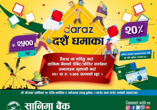 Sanima Bank offers Dashain Dhamaka Campaign on the occasion of Dashain