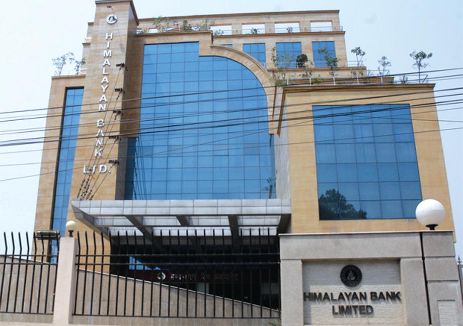 हिमालयन बैंकको मोबाईल बैंकिङ्ग सेवाबाट राजस्व भुक्तानी गर्न सकिने