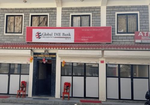 ग्लोबल आइएमईको ७३ जिल्लामा बैंकिङ्ग सेवा, मुस्ताङ्गको घरपझोङमा नयाँ शाखा विस्तार