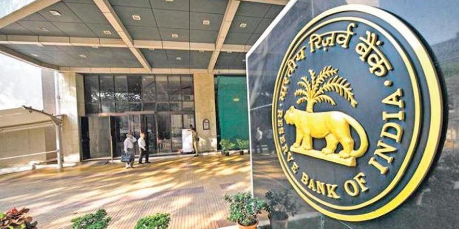 भारतीय बैंकहरुले इकमर्स कम्पनीसंग साँठगाँंठ गरेको भन्दै रिजर्भ बैंकमा उजुरी
