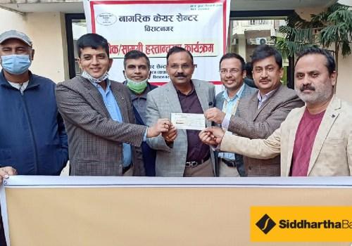 सिद्धार्थ बैंकद्वारा अस्पताल निर्माणको लागि सहयोग