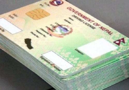 ७० हजार स्मार्ट लाइसेन्स वितरण गर्न बाँकी, लिन आउने सेवाग्राहीको सङ्ख्या घट्यो
