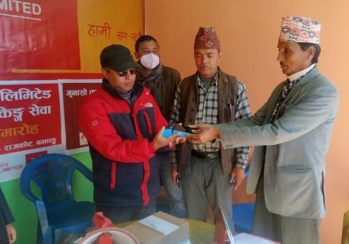 सनराइज बैंकको शाखारहित बैंकिङ्ग सेवा बझाङको राजकोटमा