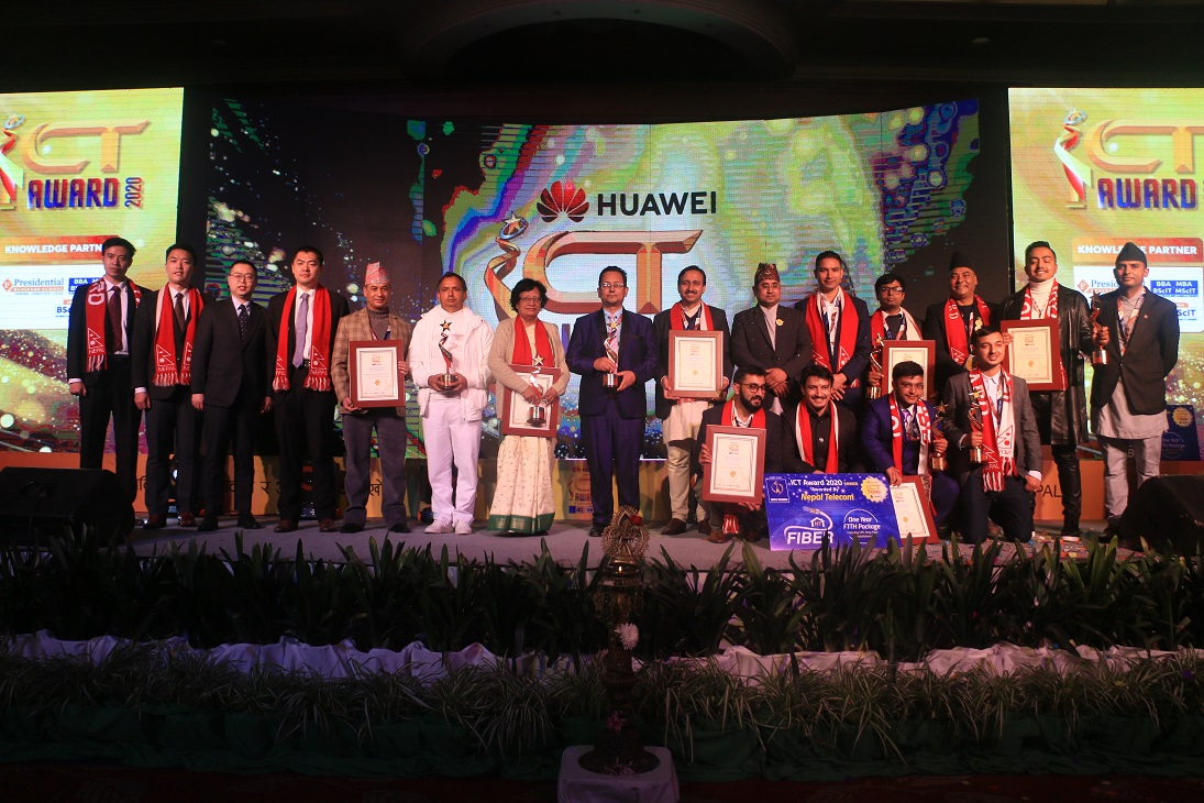 The Finale of Huawei ICT Award 2020 held successfully (with award winners list)