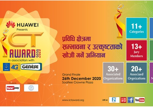 The grand finale of ICT Awards 2020 is being organized on December 26