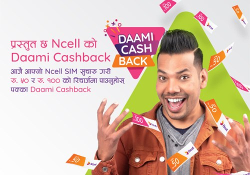Ncell's 'Daami Cashback' offer