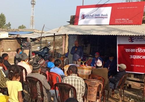 ग्लोबल आइएमई बैंकद्वारा कञ्चनपुरमा नयाँ शाखारहित बैंकिङ्ग सेवाको शुरुवात