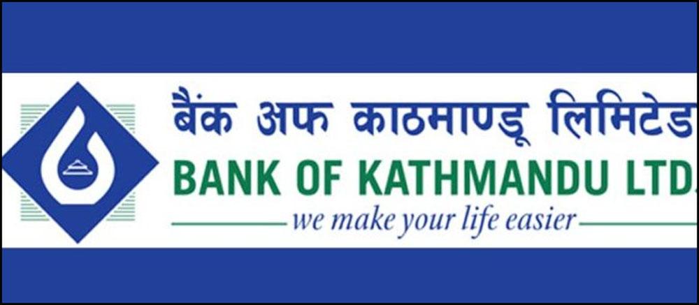 बैंक अफ काठमाण्डूले शुरु गर्यो कर्पोरेट पे प्रणाली