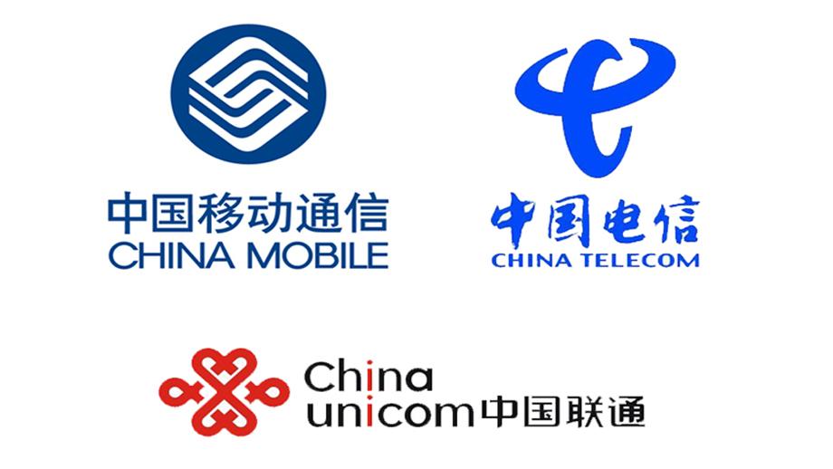 चीनका ३ टेलिकम कम्पनीहरुको शेयर सूचीकरण न्यु योर्क स्टक एक्सचेन्जले खारेज गर्दै