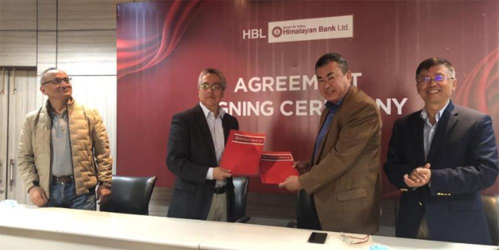 हिमालयन बैंक र ईस्टर्न एजेन्सीबीच फाइनान्स सम्झौता