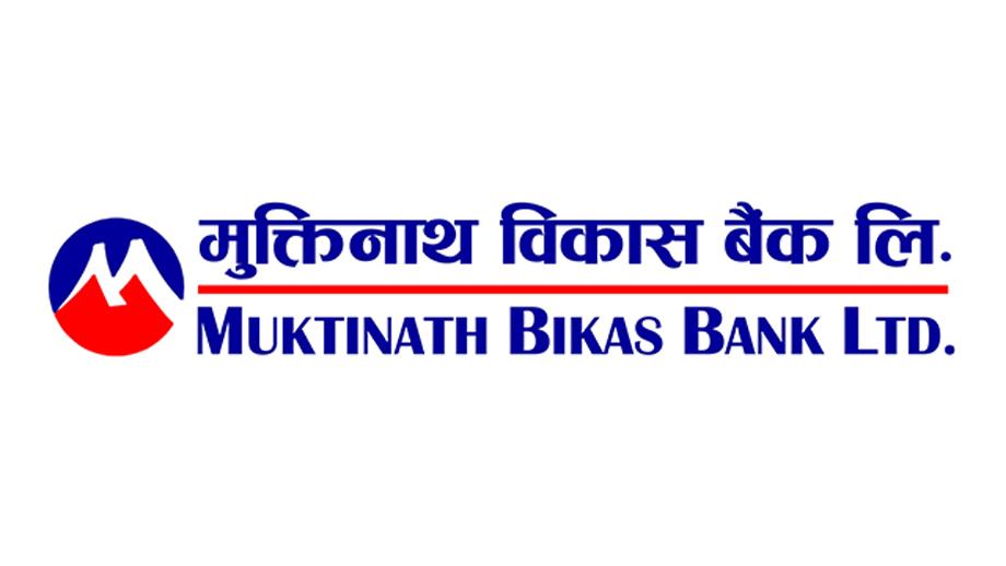 मुक्तिनाथ विकास बैंक र भुक्तानी सेवा 'वीच्याट-पे' बीच साझेदारी