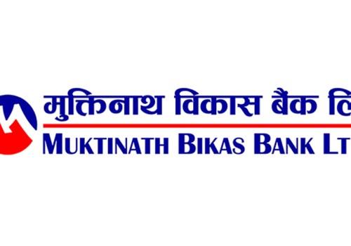 मुक्तिनाथ विकास बैंकको क्यूआर सेवा अटो रिक्सामा