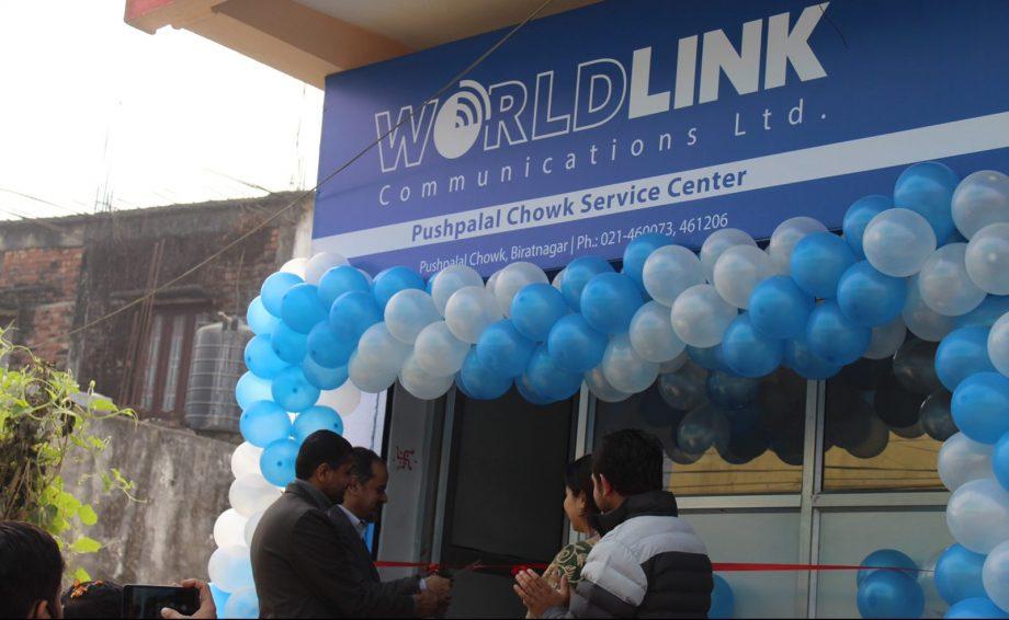 वर्ल्डलिंक कम्यूनिकेसन्सले बिराटनगरमा खोल्यो आफ्नो नयाँ ग्राहक सेवा केन्द्र