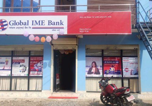 ग्लोबल आइएमई बैंकको शाखा बिस्तार ७६औँ जिल्लामा
