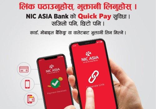 एनआईसी एशिया बैंकको 'क्वीक पे' सार्वजनिक, व्यवसायीले लिंकबाटै डिजिटल भुक्तानी लिनसक्ने