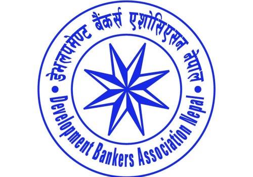 डेभलपमेन्ट बैंकर्स एशोसिएसनद्धारा डिजिटल कारोबार गर्न आग्रह