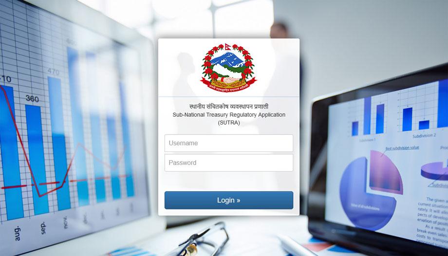 सबै स्थानीय तहहरु 'शूत्र' प्रणालीमा आवद्ध, मोबाइल एप्स ६६७ स्थानीयतहका वेबसाइटमा जोडियो