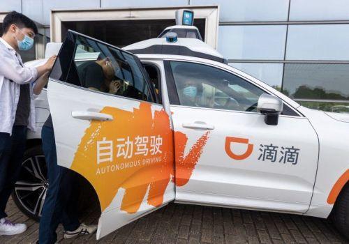 चीनको डीडी चुसिङ्गले अमेरिकामा शेयर जारी गर्ने, १० अर्ब डलर उठाउने योजना