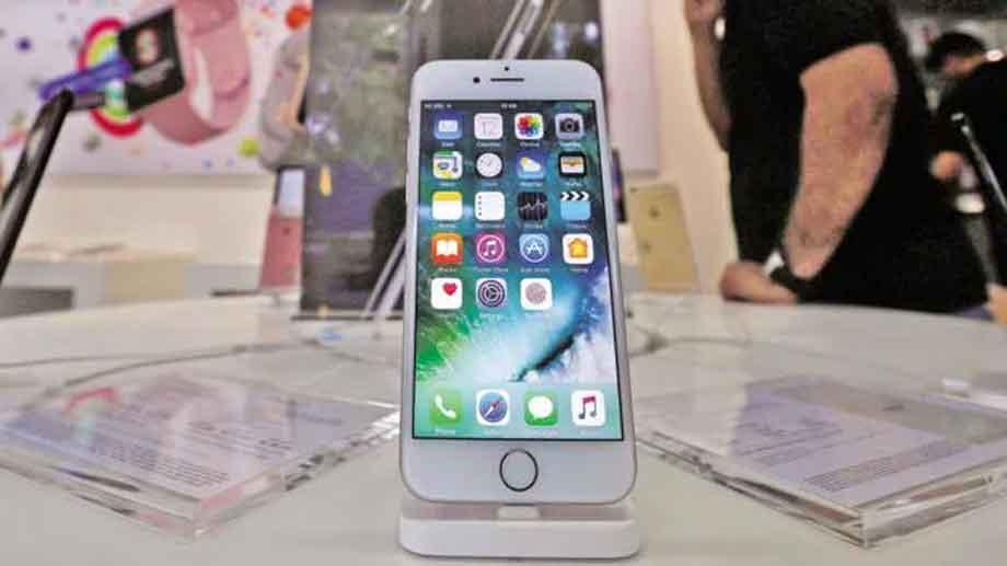 एप्पलले ६ वर्ष पुरानो आईफोन ६एसलाई पनि आईओएस १५ मा अपग्रेड गर्ने