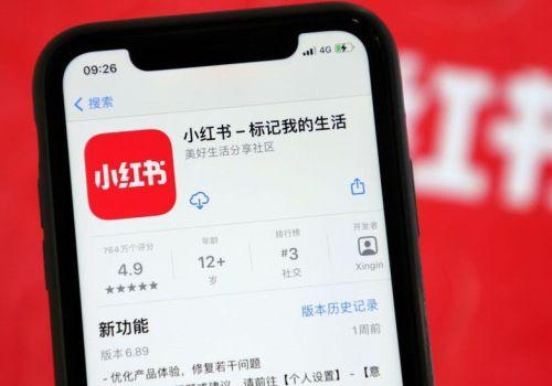 तियानमेन स्क्वायर बारे पोस्ट गरेसँगै चीनको ईकमर्श एप साओहाङ्गशुको एकाउन्ट बन्द