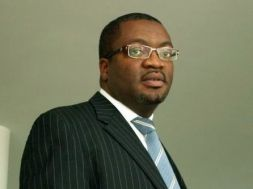 Gerald Ilukwe1