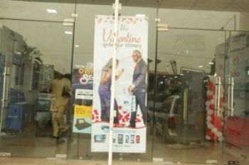 A roll up banner indicating Valentine offer for mobile users