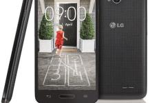 LG L70 Dual now in Nepal