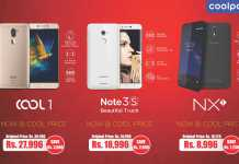 coolpad-smartphone-offer-2017