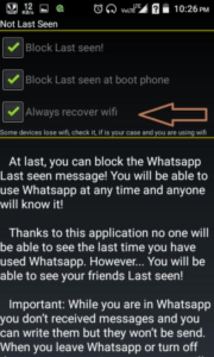 'Always Recover WiFi