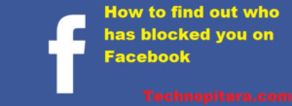 working 100%} How to find out who has blocked you on Facebook