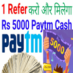 [Amazing Loot] Refer & Earn ₹5000 Paytm Cash From UC Browser-PC