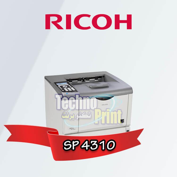 طابعة ريكو SP 4310n