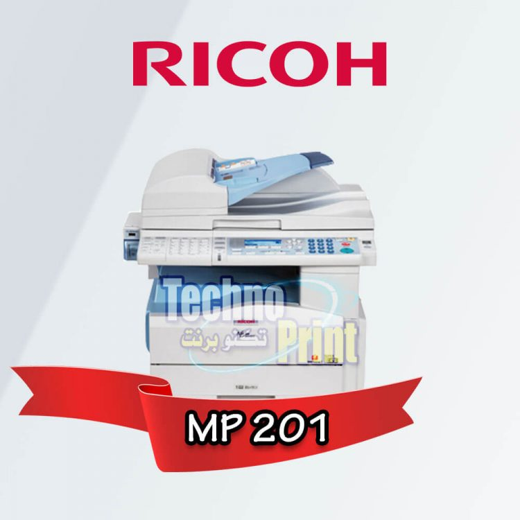 Ricoh MP 201