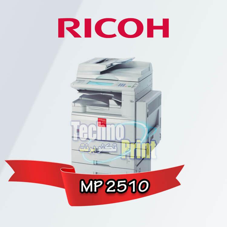 Ricoh MP 2510