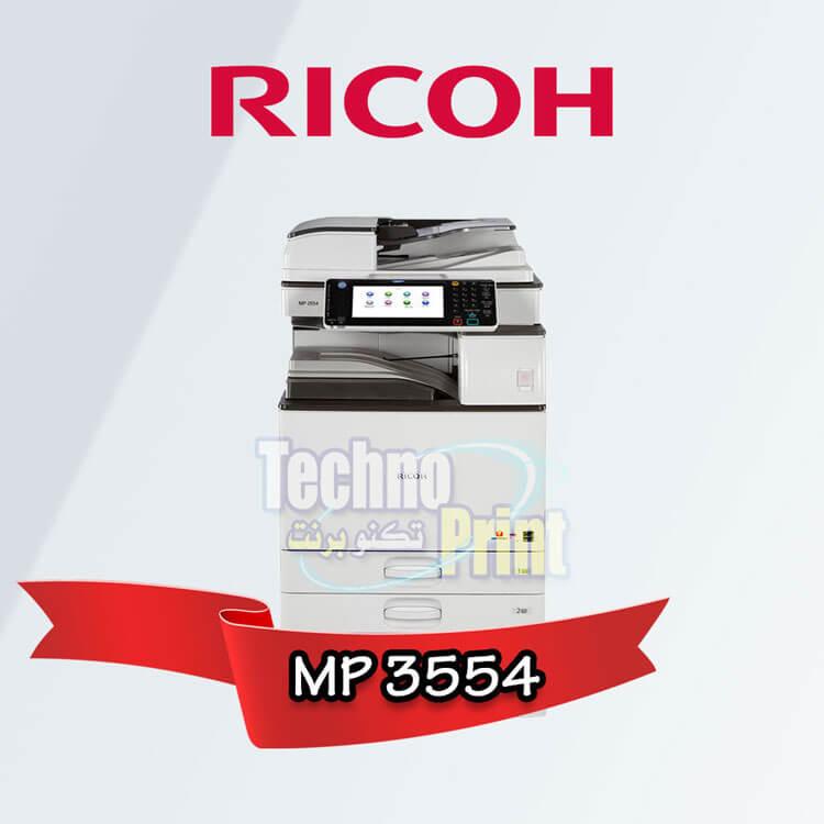 ريكو MP 3554