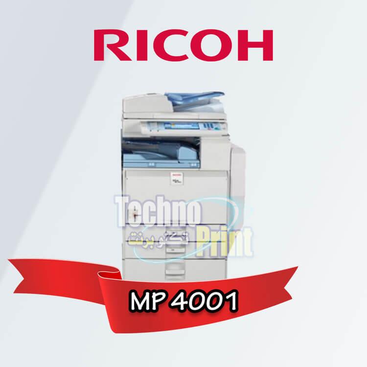 ريكو MP 4001