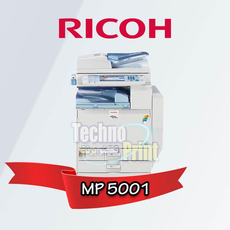 ريكو MP 5001