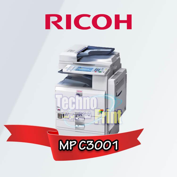 ريكو MP C3001