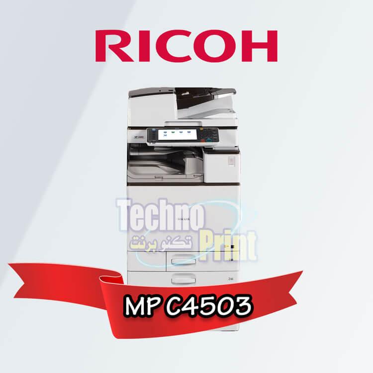 ريكو MP C4503