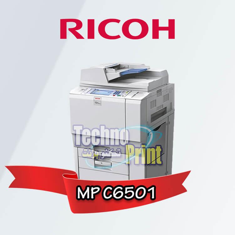ريكو MP C6501