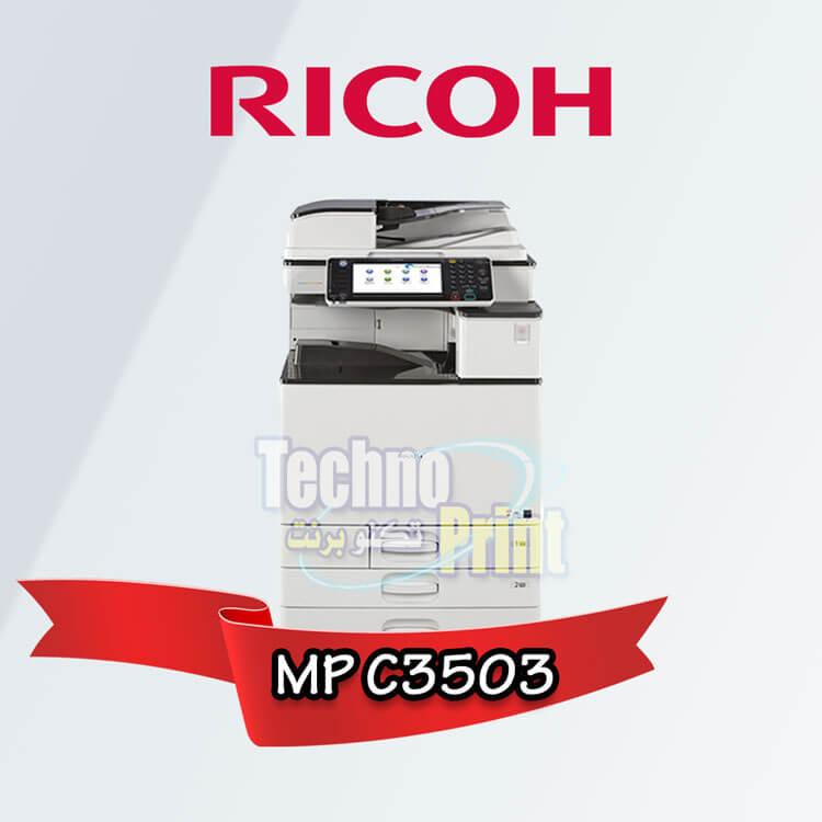 Ricoh MP C3503