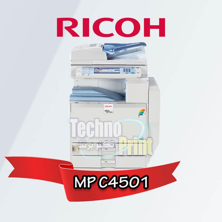 ريكو MP C4501
