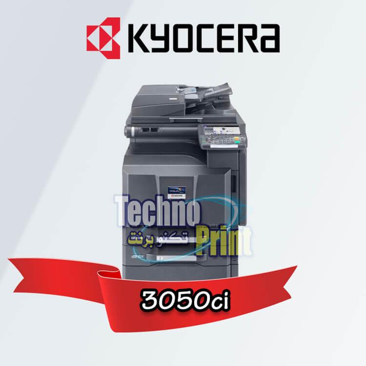 Kyocera 3050ci