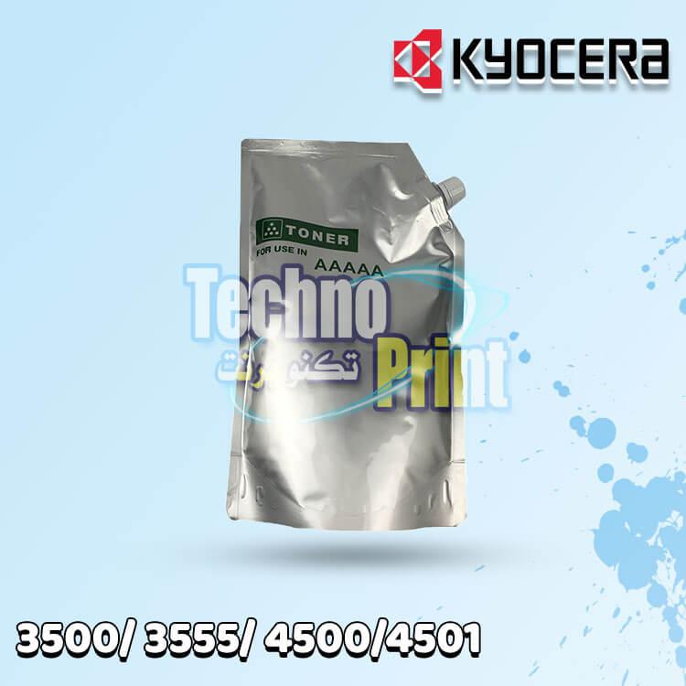 Kyocera 3500ci Toner